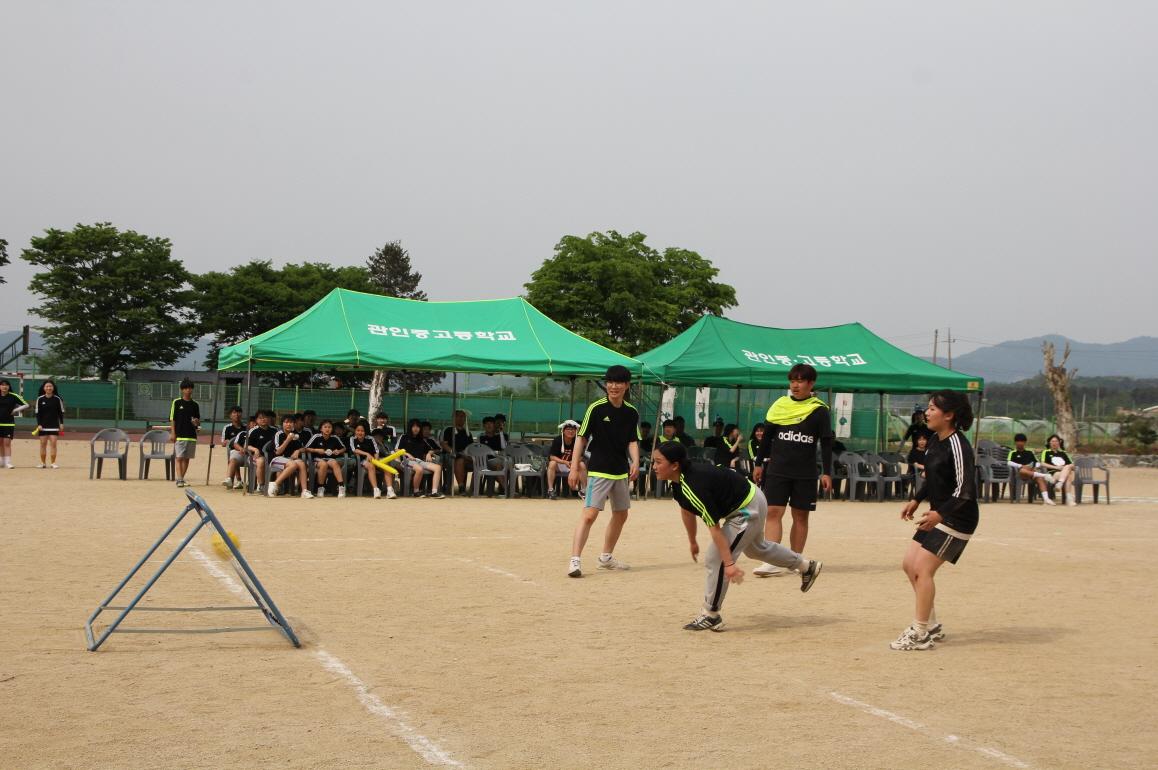 [일반] [2019.5.17.]체육대회의 첨부이미지 4